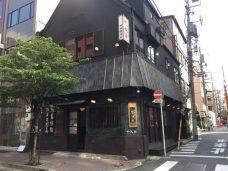 吃飯荘 神田駿河台店