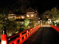 湯河原 富士屋旅館